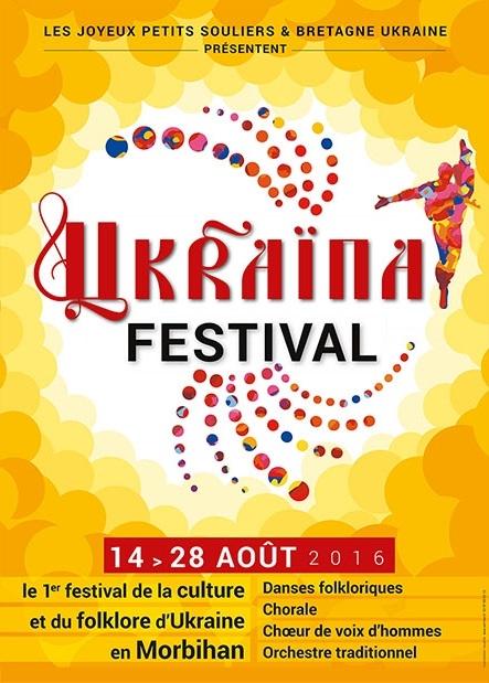 Ukraïna Festival  – Août 2016