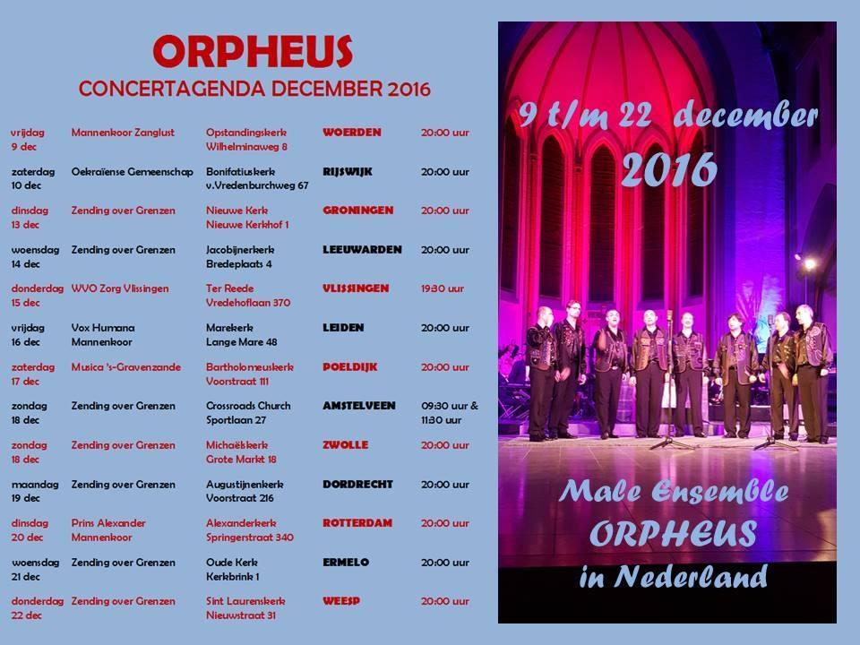 Різдвяні концерти у Голандії - 2016