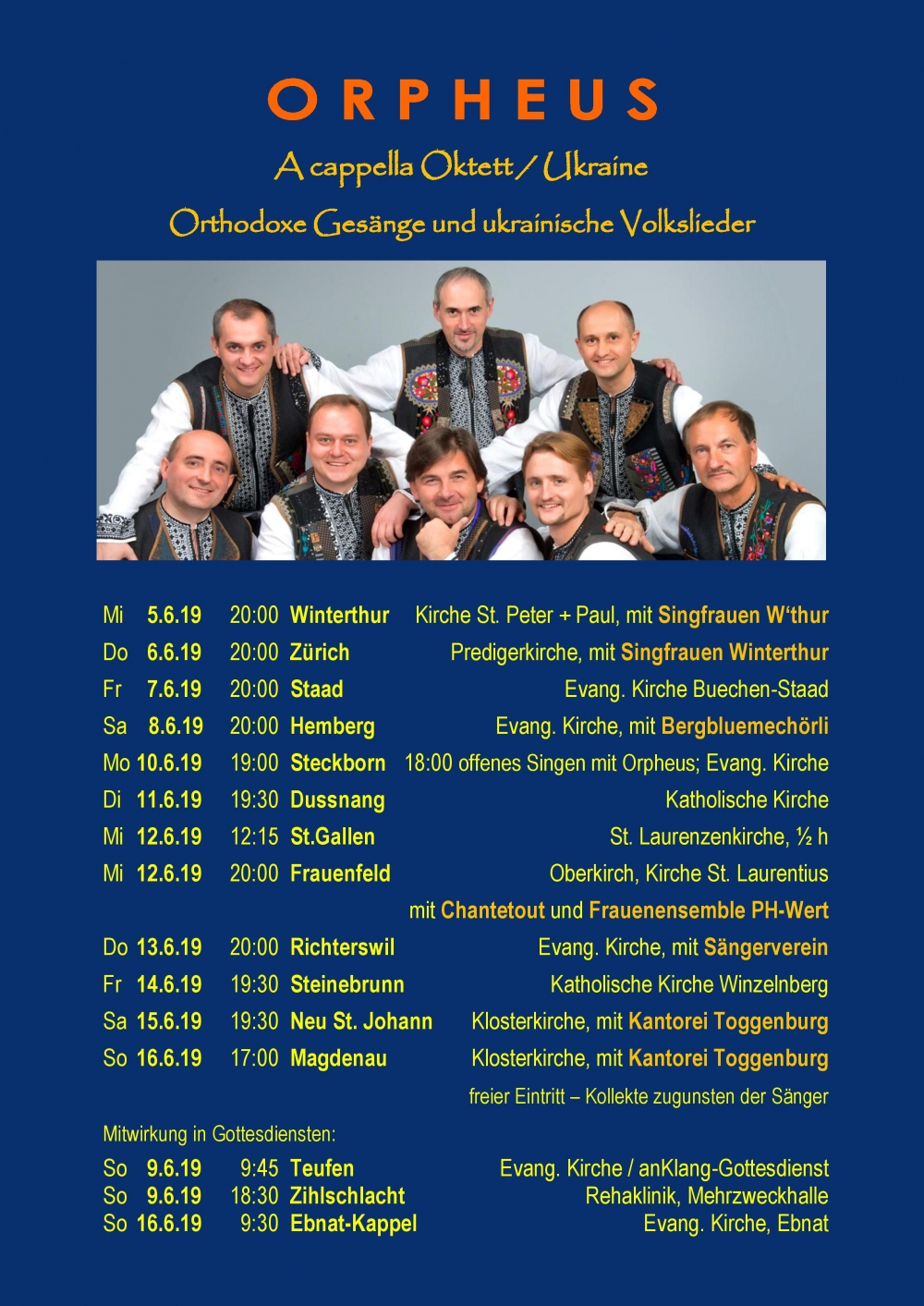 ORPHEUS SWISS TOUR 2019